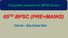 Syllabus & Preparation   Syllabus & Preparation   BPSC