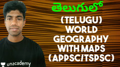 (Telugu) World Geography with Maps for APPSC /TSPSC