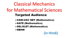 Mathematical Sciences | CSIR-UGC NET | UGC NET & TET Exams