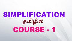 Tamil) Simplification Shortcuts - TNPSC - Unacademy Plus