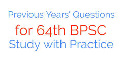 Course Overview (in Hindi) | (Hindi) BPSC Mock Test Series