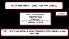 Ravi Kumar - Unacademy