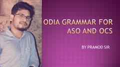 (Odia) Odia Grammar for OPSC